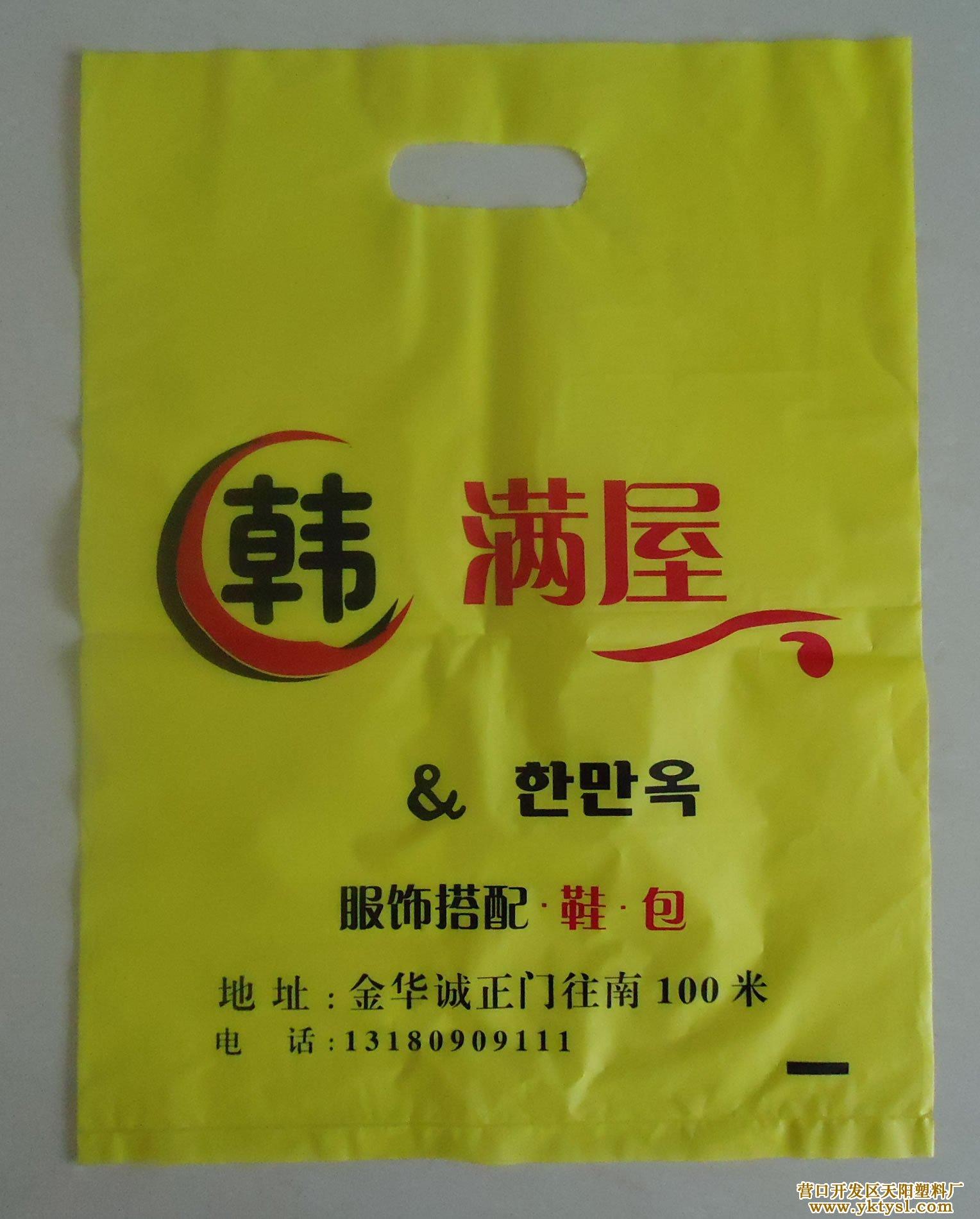 哈尔滨彩印包装袋