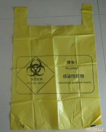 彩印包装袋
