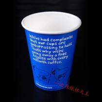 一次性彩印纸杯奶茶杯咖啡杯豆浆杯