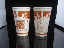 一次性彩印纸杯咖啡杯奶茶杯豆浆杯