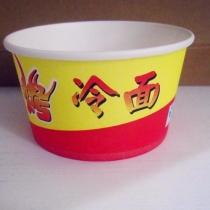 一次性彩印纸碗