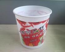 彩印食品杯