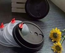 哈尔滨奶茶杯