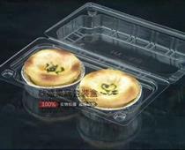 哈尔滨食品托盒