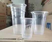 哈尔滨豆浆杯